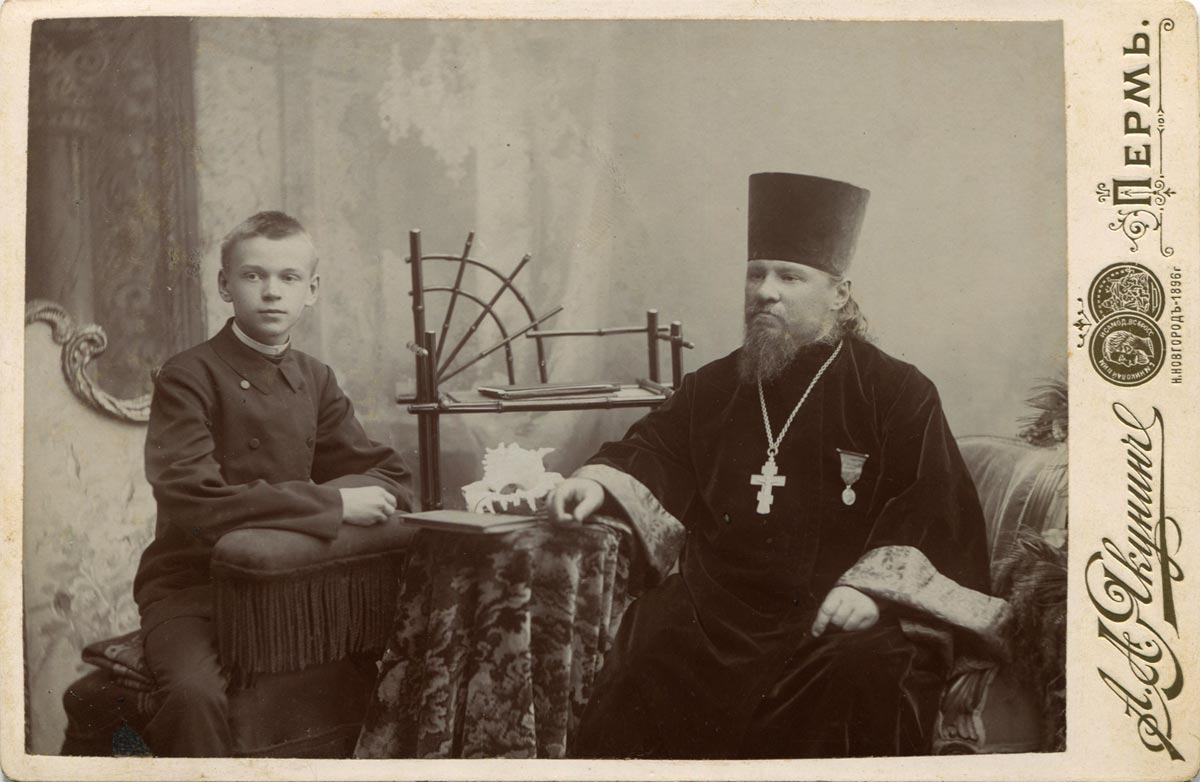 о.Александр (Заведеев) и сын Леонид. 1901