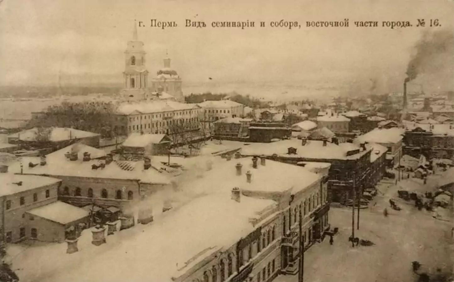 Вид семинарии и собора, восточной части города