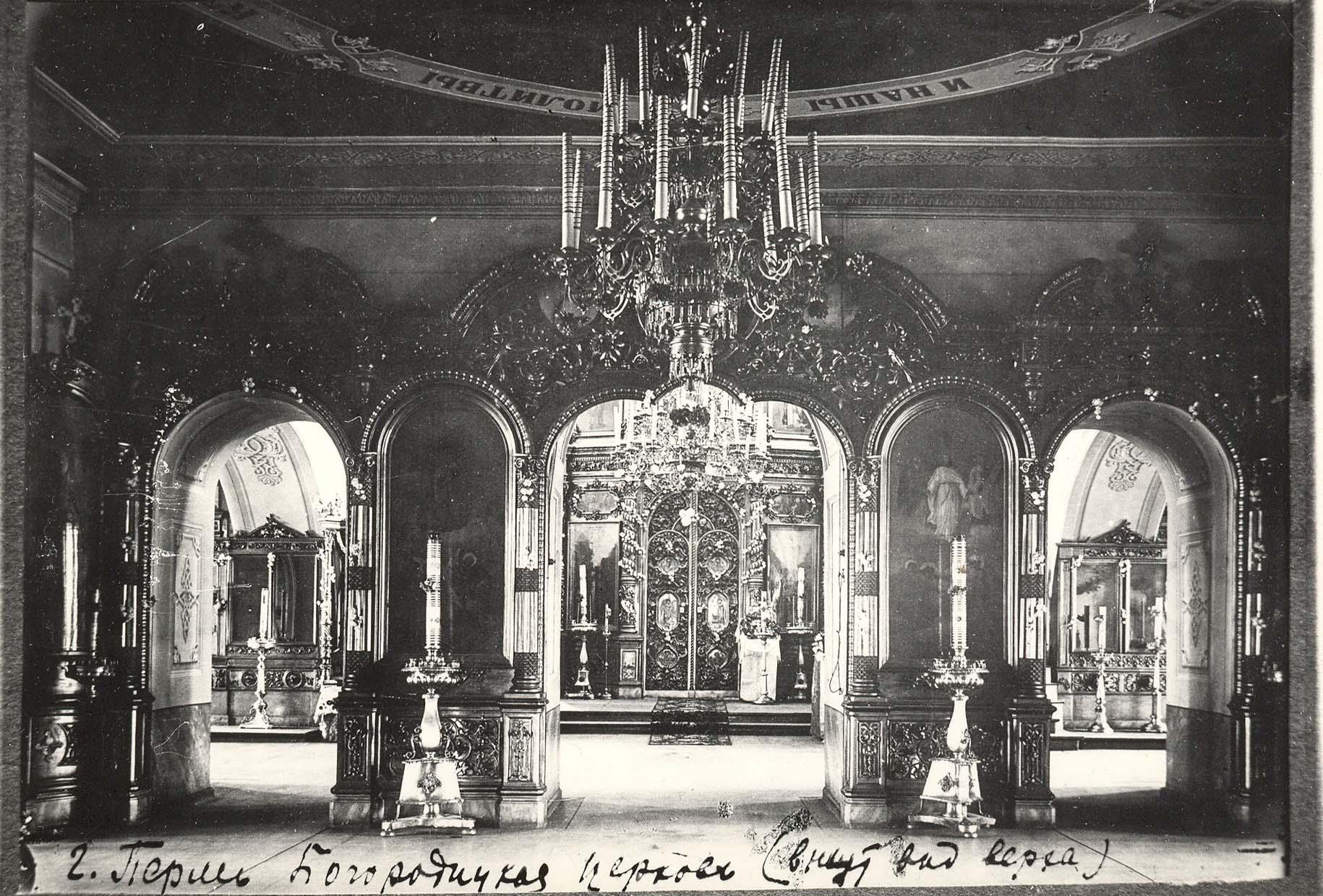 Внутренний вид Богородицкой церкви