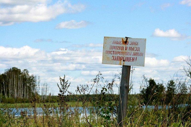 Самые ядовитые озера мира