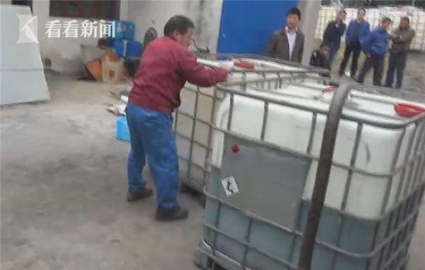 Китайская семейка в сарае добывала золото из мобильников