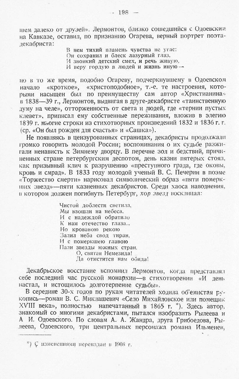https://img-fotki.yandex.ru/get/509063/199368979.89/0_20f3b4_7210cac5_XXXL.jpg