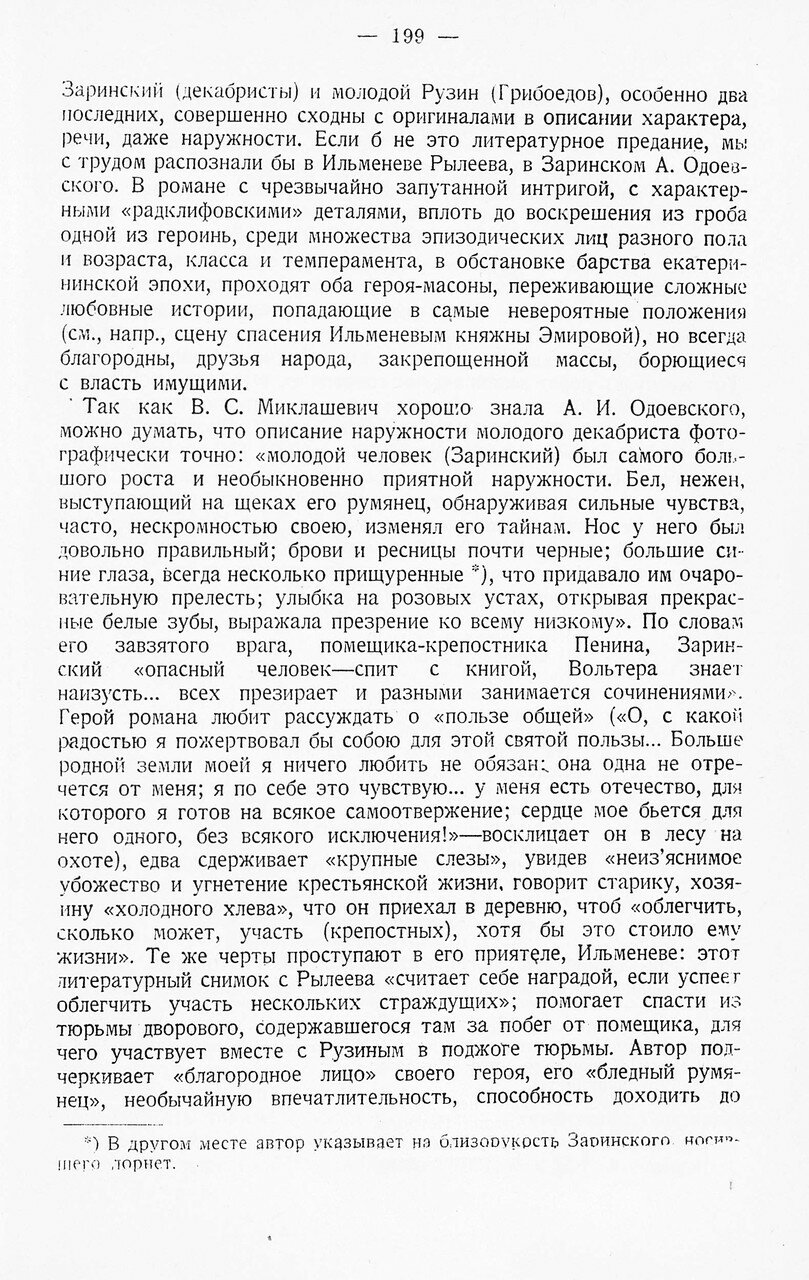 https://img-fotki.yandex.ru/get/509063/199368979.89/0_20f3b7_37587697_XXXL.jpg
