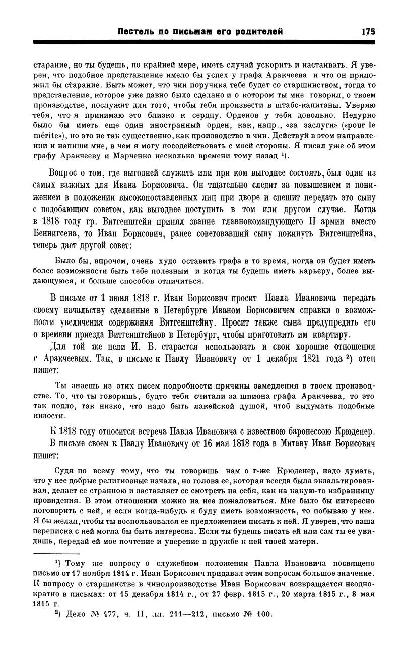 https://img-fotki.yandex.ru/get/509063/199368979.8a/0_20f52a_d15e7902_XXXL.png