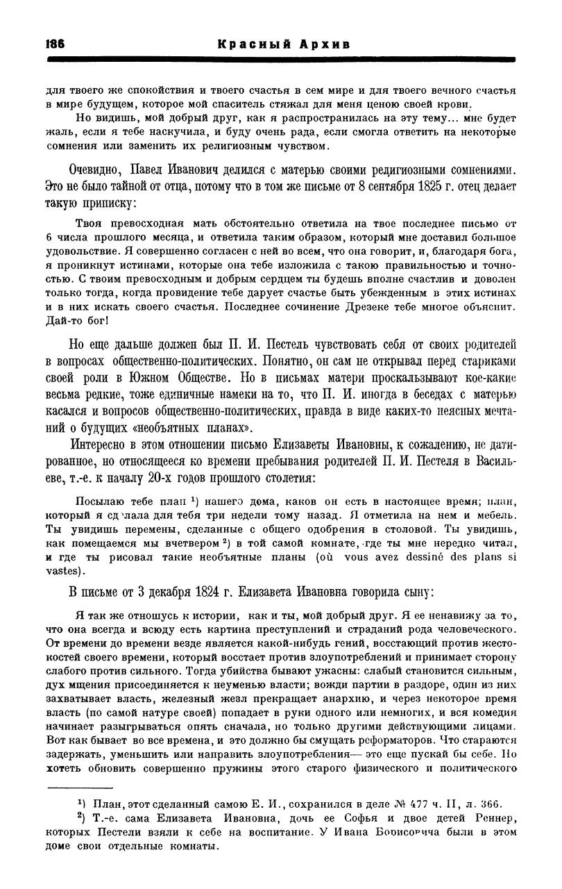 https://img-fotki.yandex.ru/get/509063/199368979.8a/0_20f53c_1741ab6f_XXXL.png