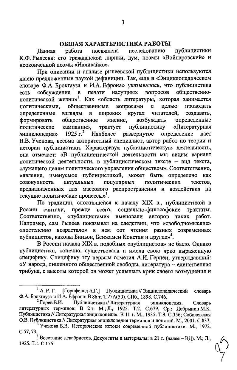 https://img-fotki.yandex.ru/get/509063/199368979.8b/0_20f544_1c15dd7e_XXXL.jpg