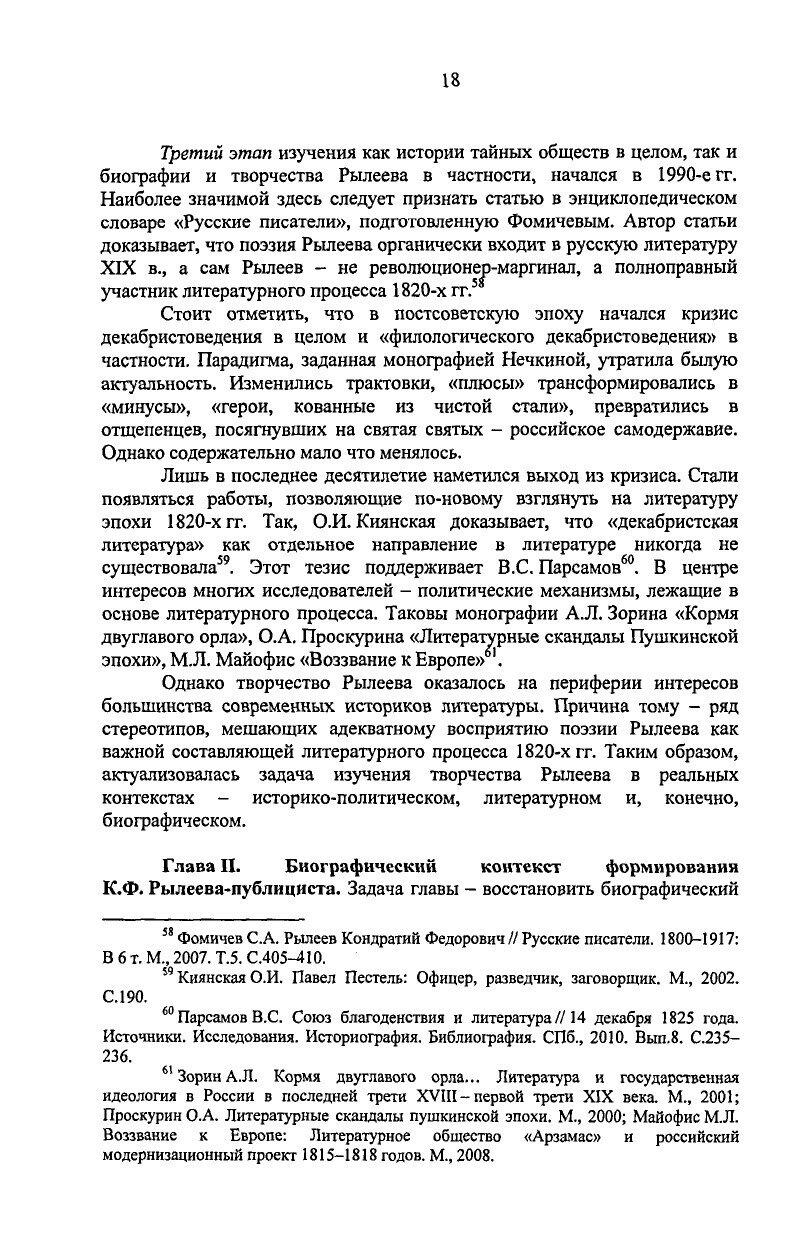 https://img-fotki.yandex.ru/get/509063/199368979.8b/0_20f558_4f51922f_XXXL.jpg
