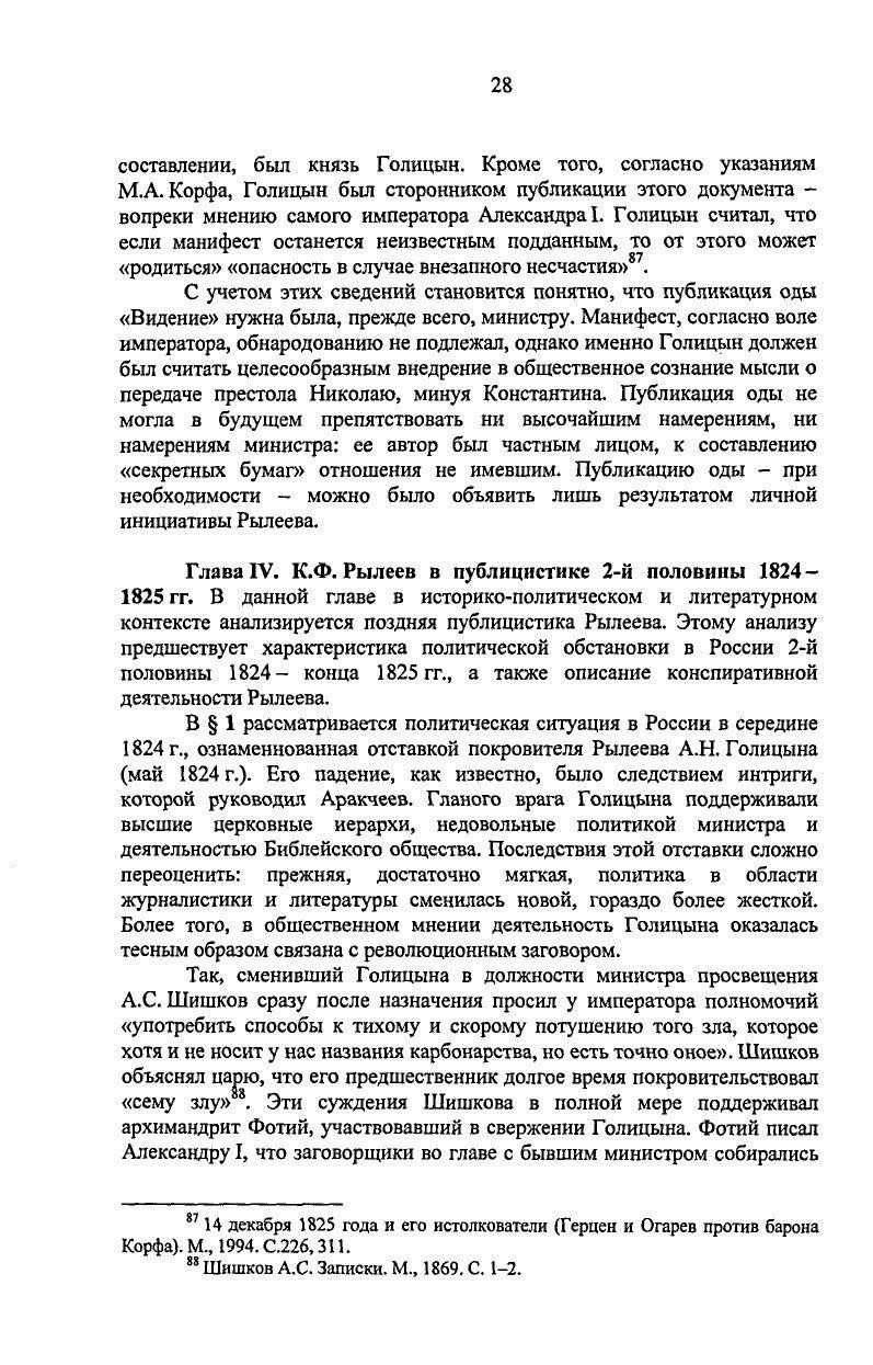 https://img-fotki.yandex.ru/get/509063/199368979.8b/0_20f55f_7d30524_XXXL.jpg