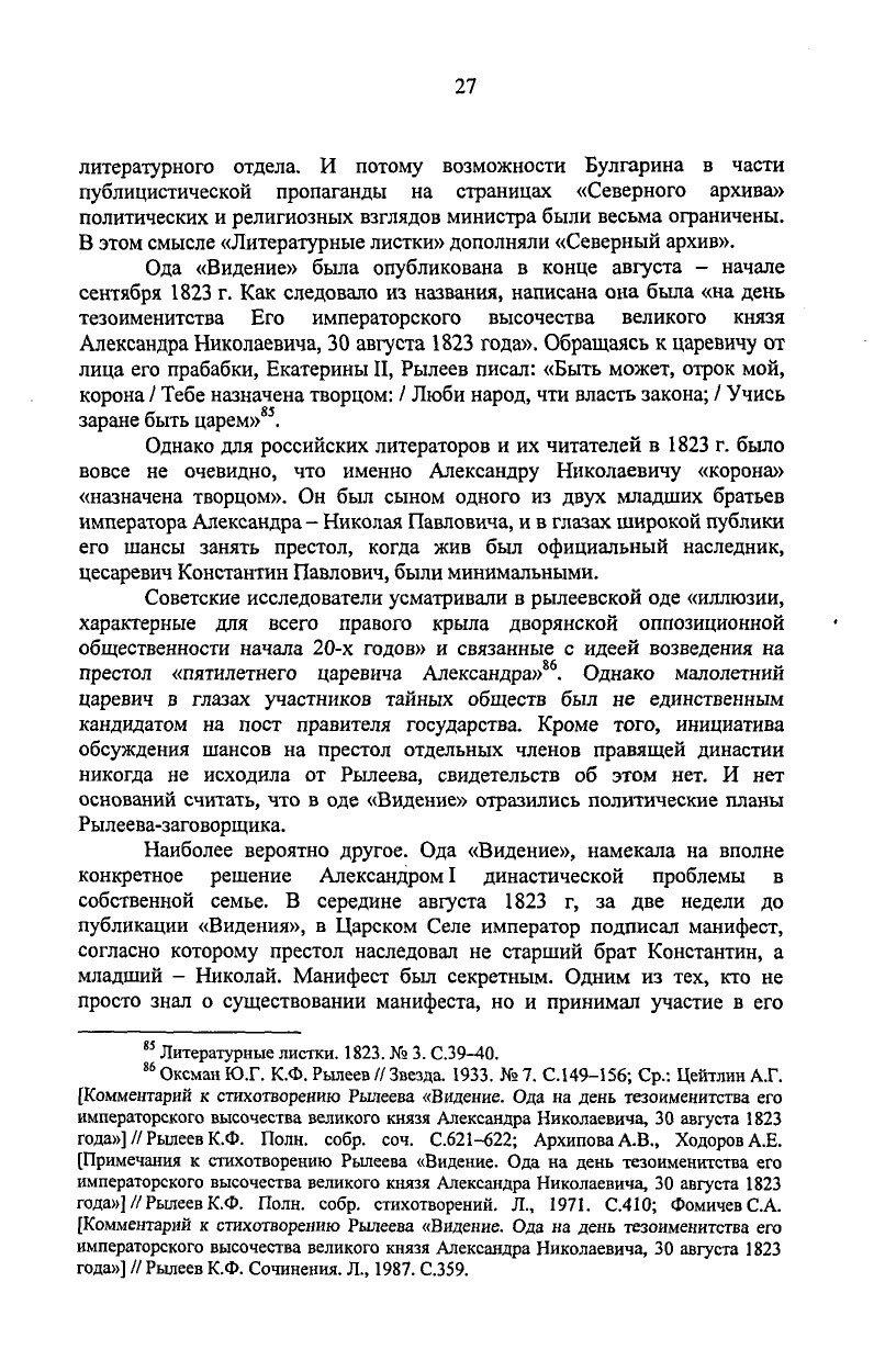 https://img-fotki.yandex.ru/get/509063/199368979.8b/0_20f563_f6ddef8c_XXXL.jpg