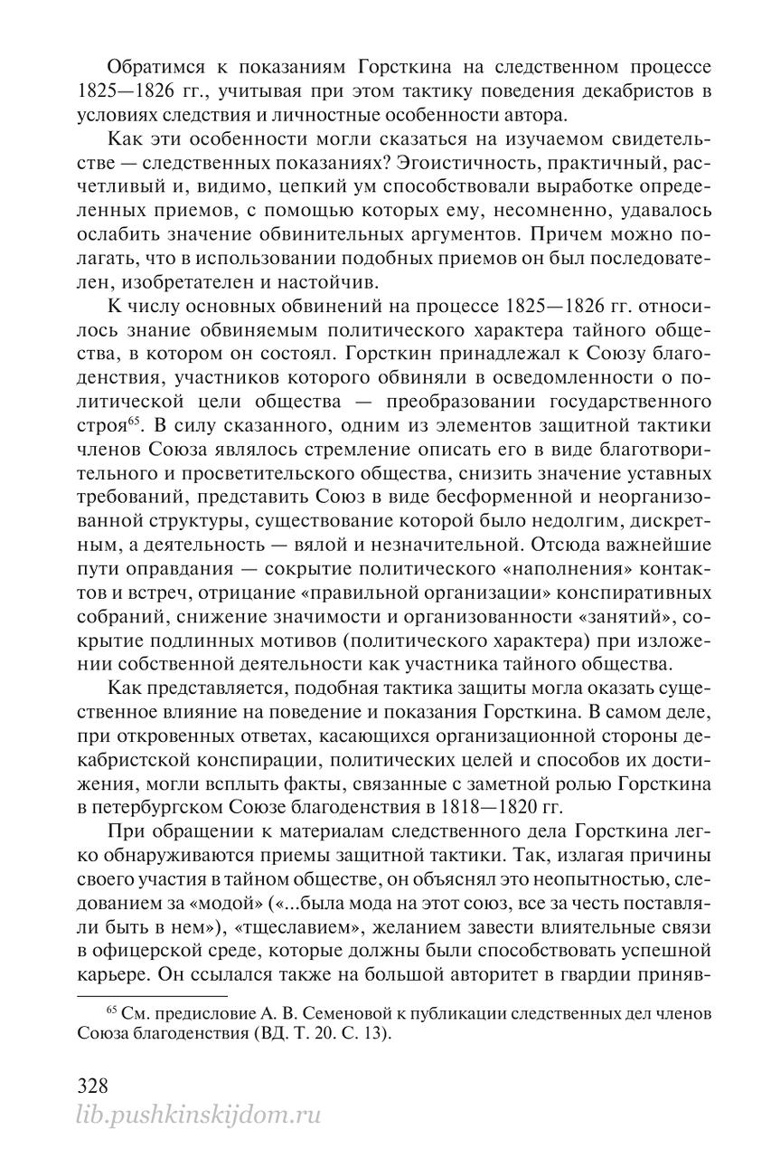 https://img-fotki.yandex.ru/get/509063/199368979.8c/0_20f590_54fee260_XXXL.png
