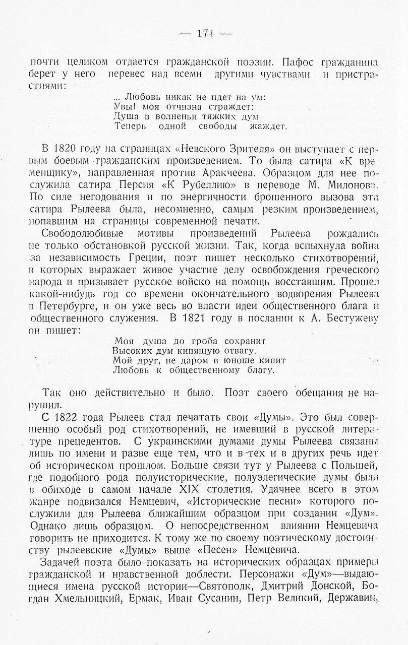 https://img-fotki.yandex.ru/get/509063/199368979.8c/0_20f5a3_f526e15a_XXXL.jpg