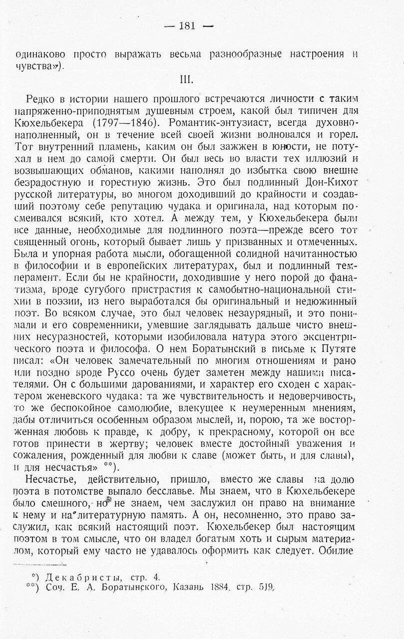 https://img-fotki.yandex.ru/get/509063/199368979.8c/0_20f5aa_7137316a_XXXL.jpg