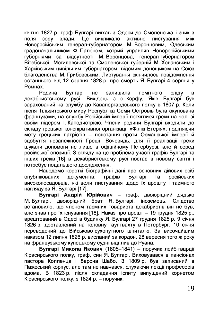 https://img-fotki.yandex.ru/get/509063/199368979.8c/0_20f5b4_cf1028e9_XXXL.png