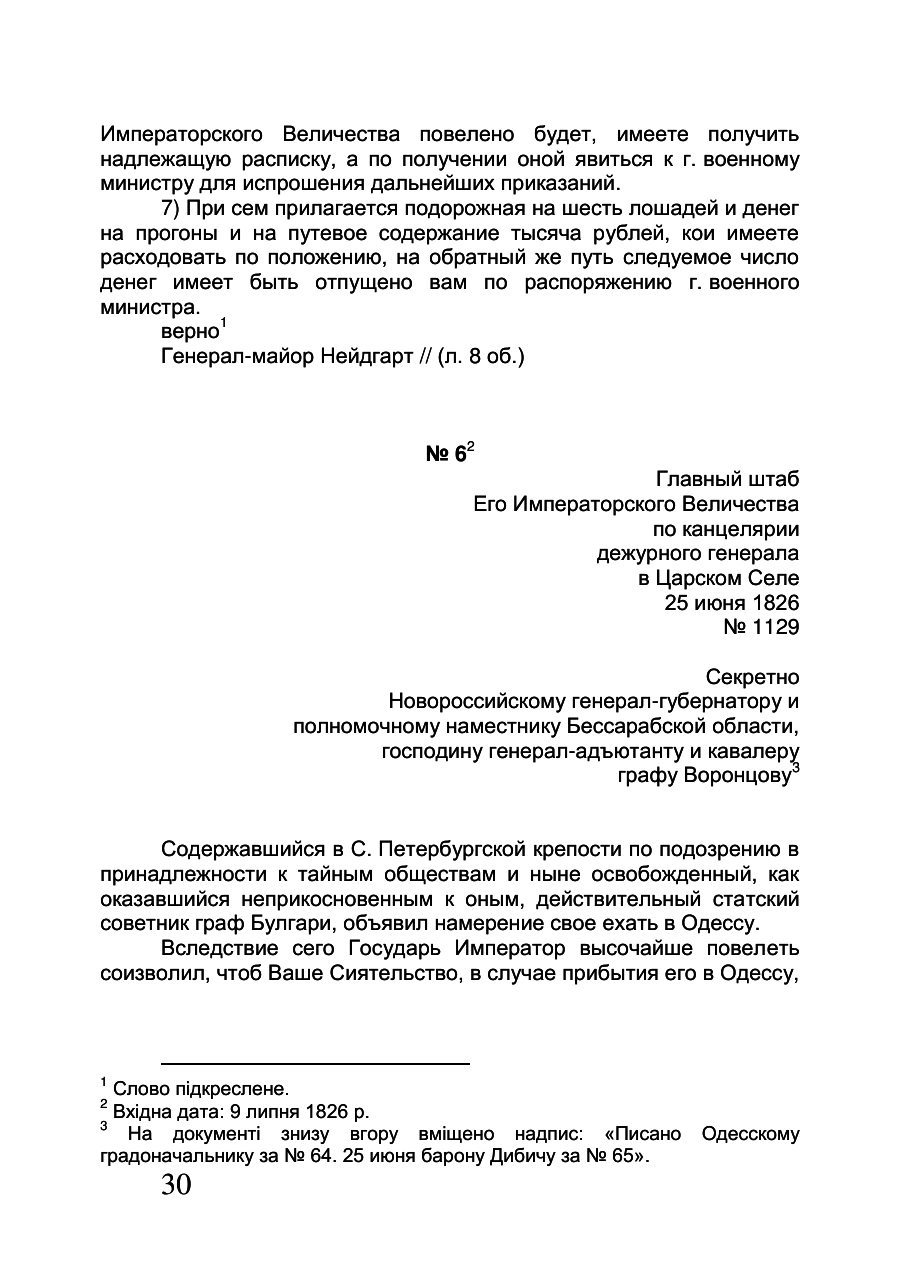 https://img-fotki.yandex.ru/get/509063/199368979.8d/0_20f5bf_7dd46a68_XXXL.png