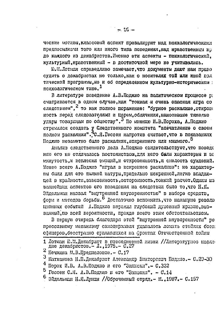 https://img-fotki.yandex.ru/get/509063/199368979.8e/0_20f5f1_7861d911_XXXL.png
