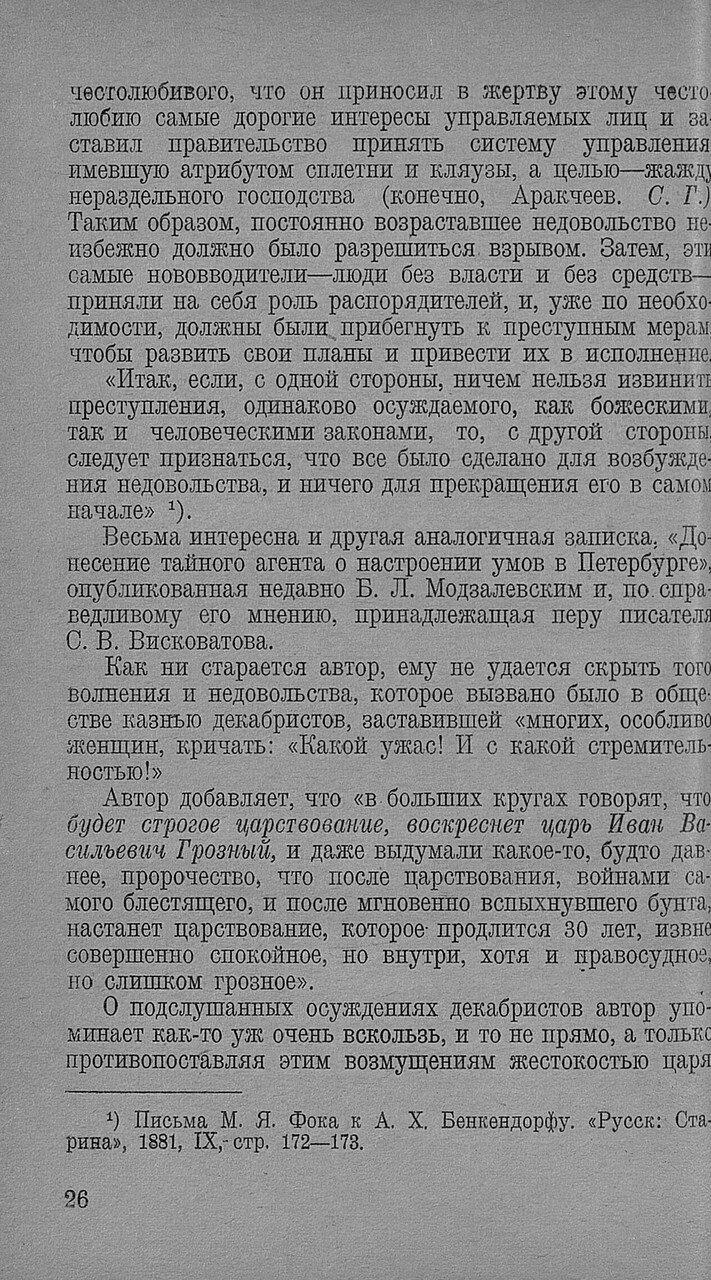 https://img-fotki.yandex.ru/get/509063/199368979.8f/0_20f685_5fa7af79_XXXL.jpg