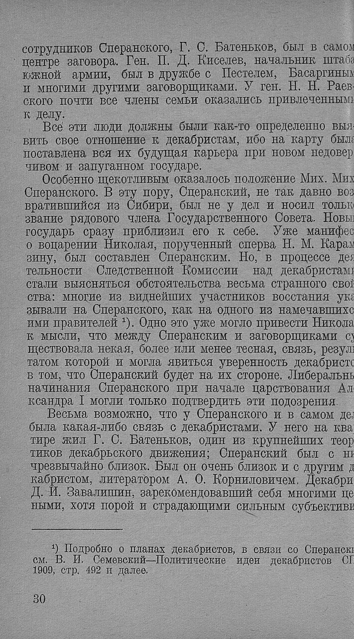 https://img-fotki.yandex.ru/get/509063/199368979.8f/0_20f689_a17e6b17_XXXL.jpg