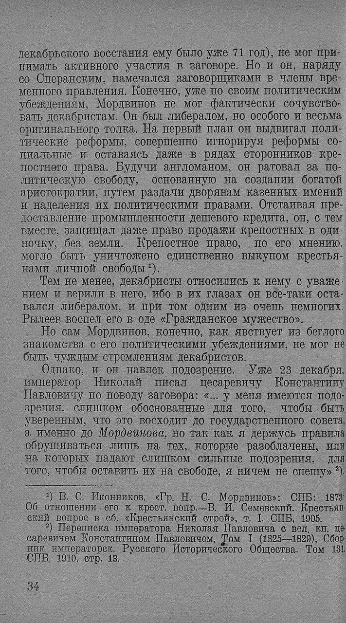 https://img-fotki.yandex.ru/get/509063/199368979.8f/0_20f68d_9cf168e5_XXXL.jpg