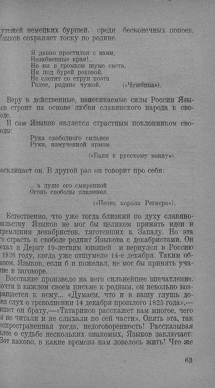 https://img-fotki.yandex.ru/get/509063/199368979.90/0_20f6ab_652c6851_XXXL.jpg