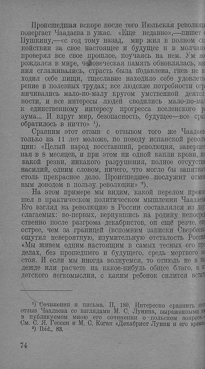 https://img-fotki.yandex.ru/get/509063/199368979.90/0_20f6b5_a60ca8d0_XXXL.jpg