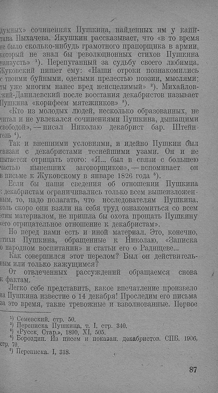 https://img-fotki.yandex.ru/get/509063/199368979.90/0_20f6c2_409f4cb9_XXXL.jpg
