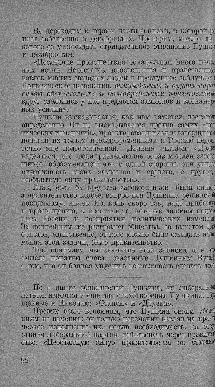 https://img-fotki.yandex.ru/get/509063/199368979.91/0_20f6c7_398255f2_XXXL.jpg