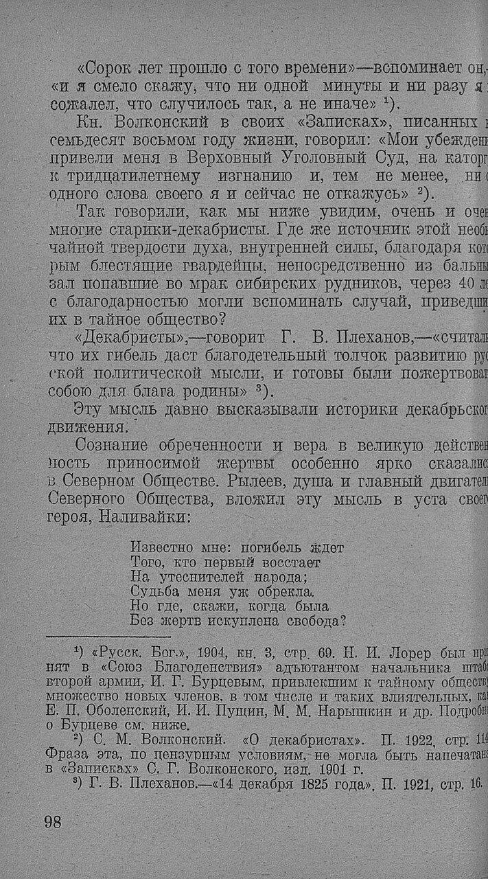 https://img-fotki.yandex.ru/get/509063/199368979.91/0_20f6d0_5b82c528_XXXL.jpg