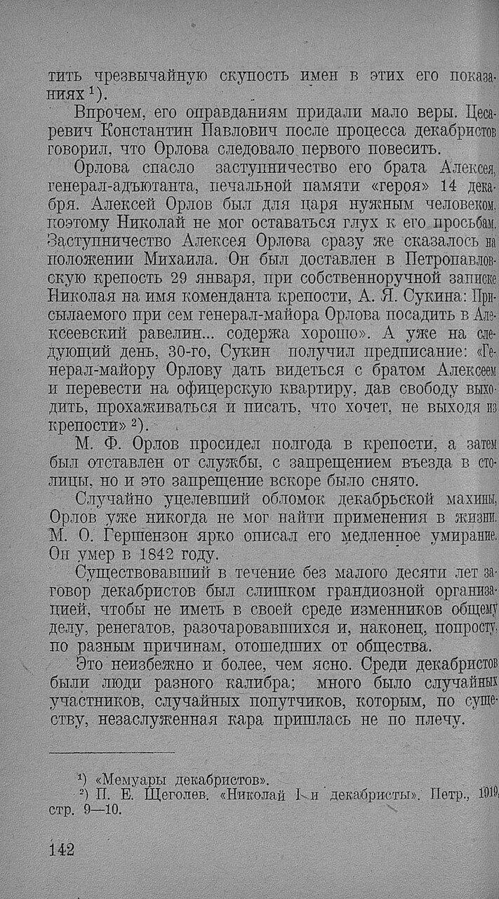 https://img-fotki.yandex.ru/get/509063/199368979.92/0_20f6fa_33f114a2_XXXL.jpg