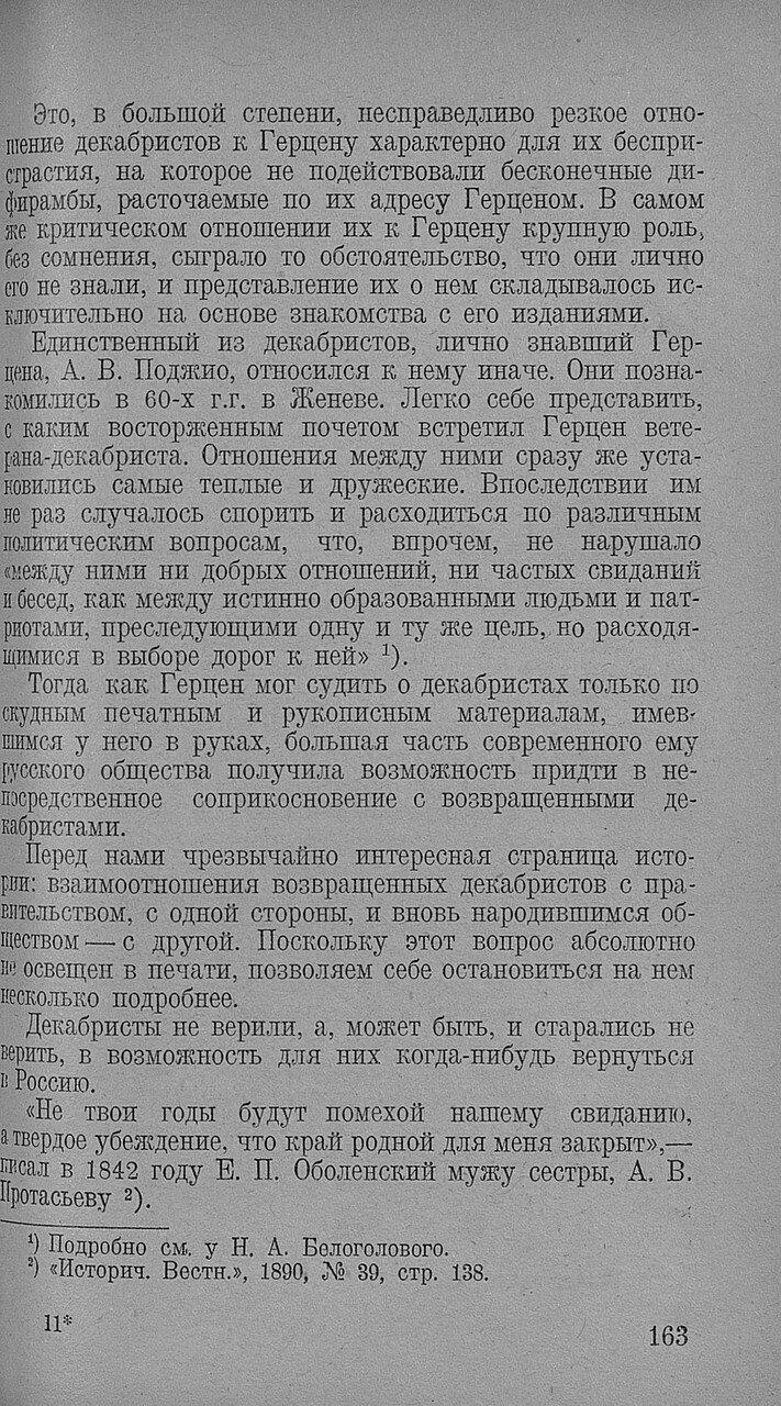 https://img-fotki.yandex.ru/get/509063/199368979.92/0_20f70f_d8af8e27_XXXL.jpg