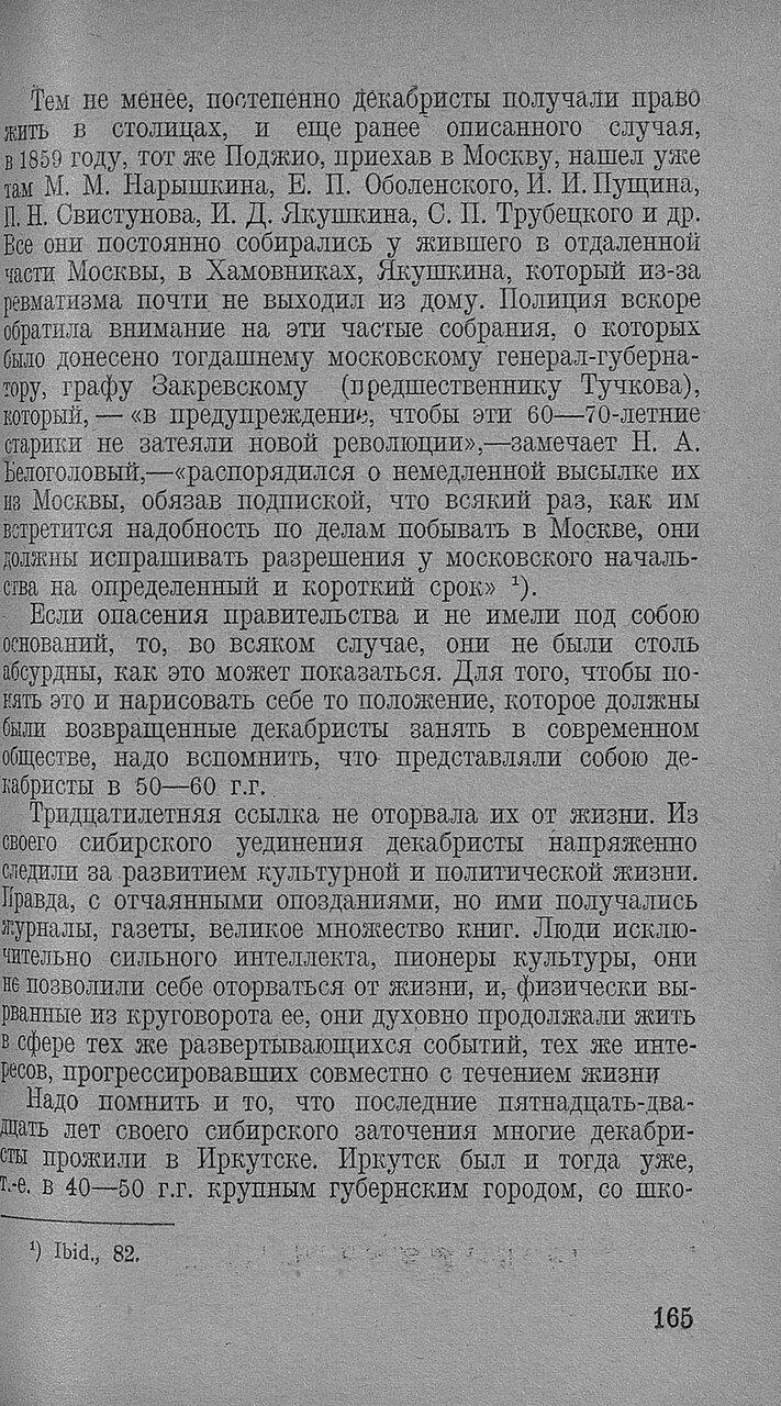 https://img-fotki.yandex.ru/get/509063/199368979.92/0_20f711_40557f9b_XXXL.jpg