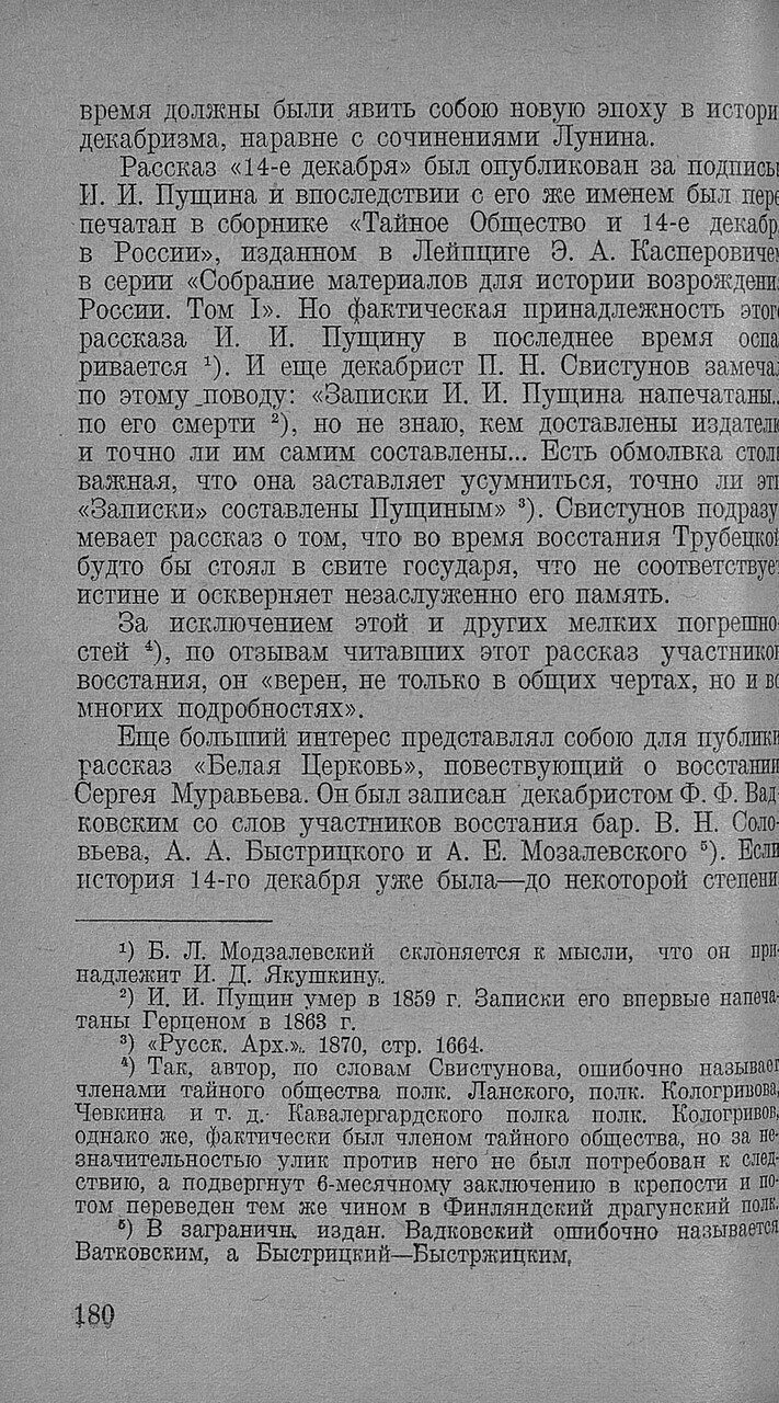 https://img-fotki.yandex.ru/get/509063/199368979.92/0_20f720_7aa0a57f_XXXL.jpg
