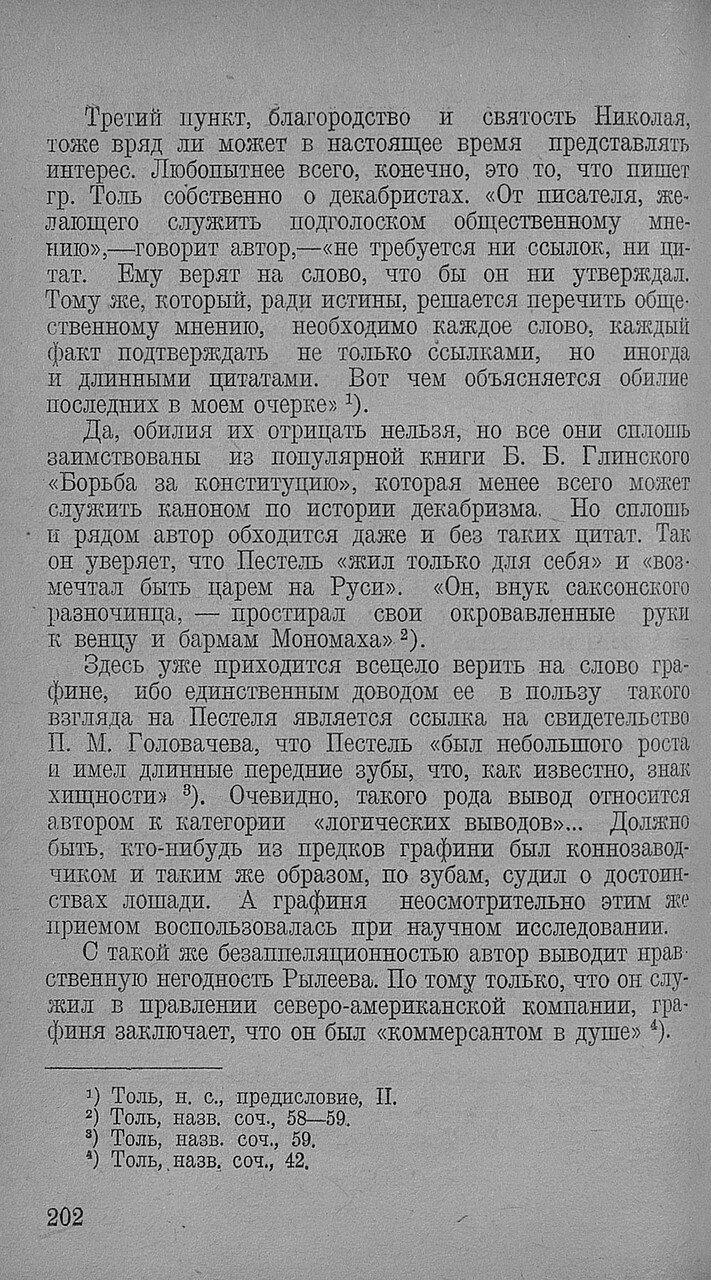 https://img-fotki.yandex.ru/get/509063/199368979.93/0_20f736_d5dad016_XXXL.jpg