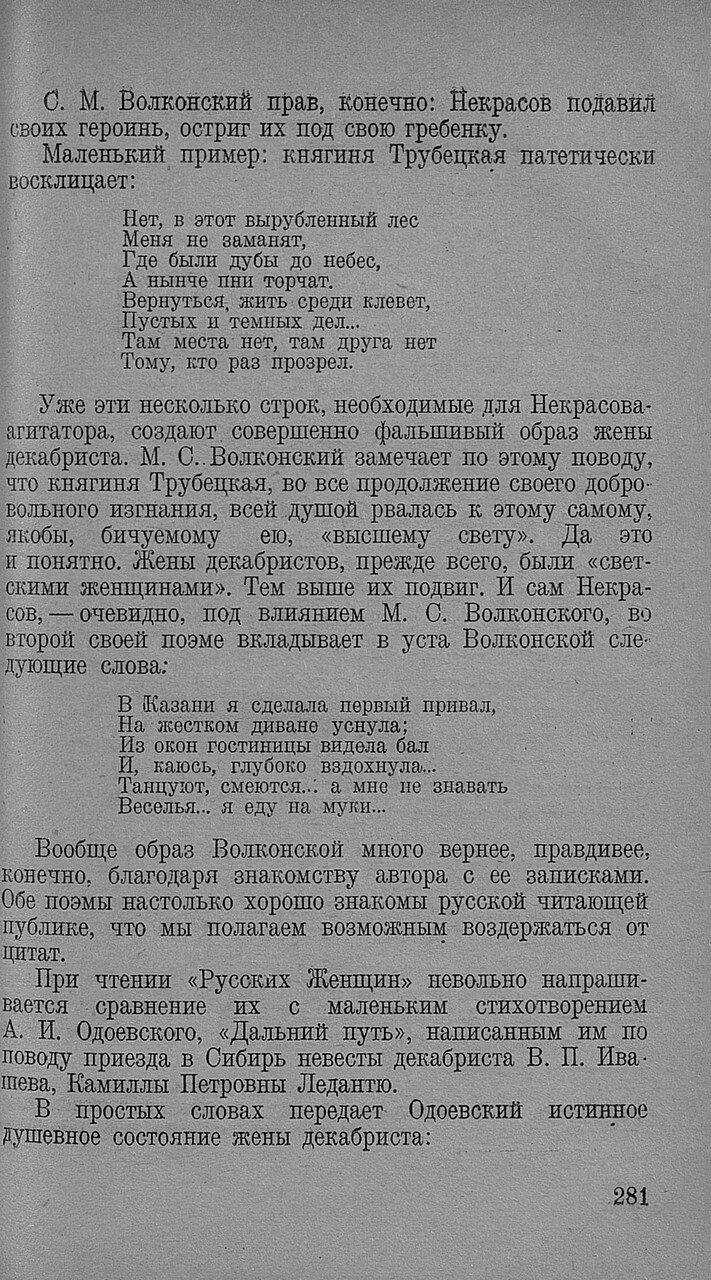 https://img-fotki.yandex.ru/get/509063/199368979.94/0_20f785_8a31b7a7_XXXL.jpg