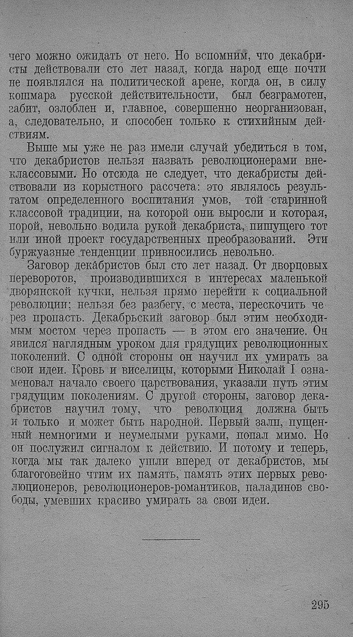 https://img-fotki.yandex.ru/get/509063/199368979.95/0_20f793_2f52f3ef_XXXL.jpg