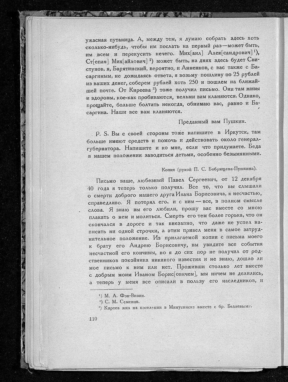 https://img-fotki.yandex.ru/get/509063/199368979.a2/0_214369_8a009ff2_XXXL.jpg