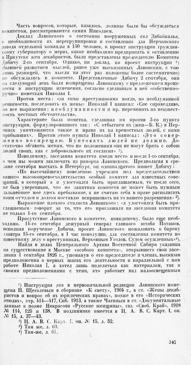 https://img-fotki.yandex.ru/get/509063/199368979.b5/0_2179b5_8ba75172_XXXL.jpg