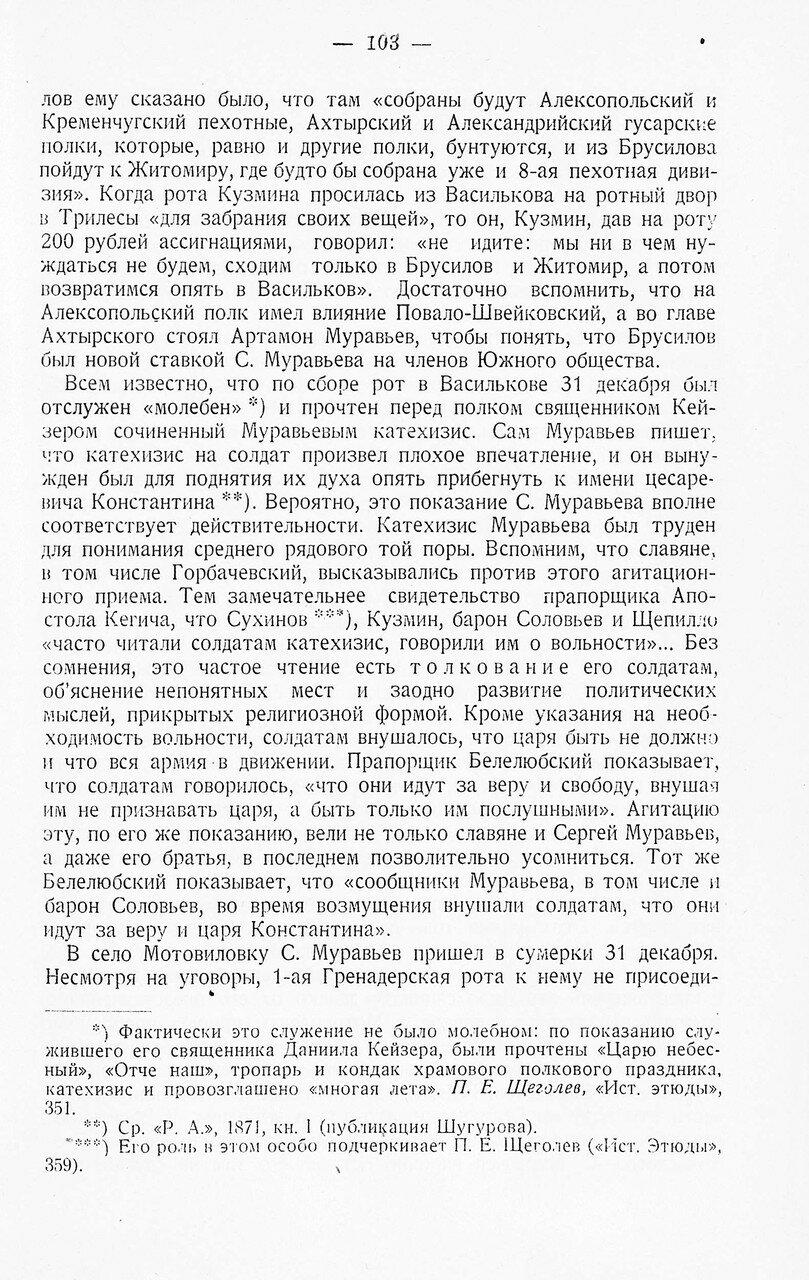https://img-fotki.yandex.ru/get/509063/199368979.b5/0_2179de_f2e5e270_XXXL.jpg