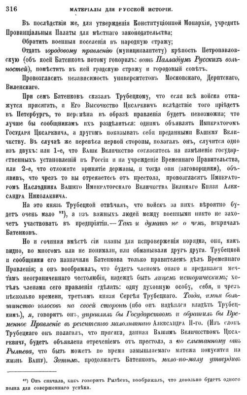 https://img-fotki.yandex.ru/get/509063/199368979.b7/0_217a1f_3dfd5d5c_XL.jpg