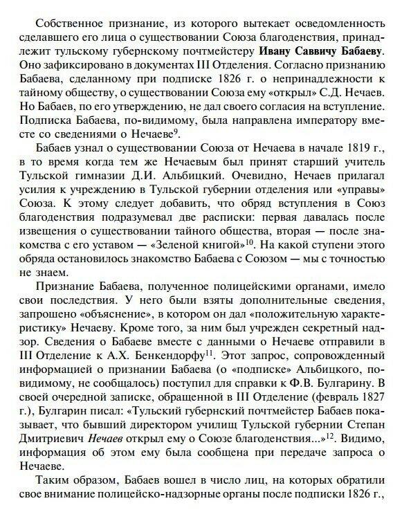 https://img-fotki.yandex.ru/get/509063/199368979.b8/0_217a99_1a2d2d0c_XXL.jpg