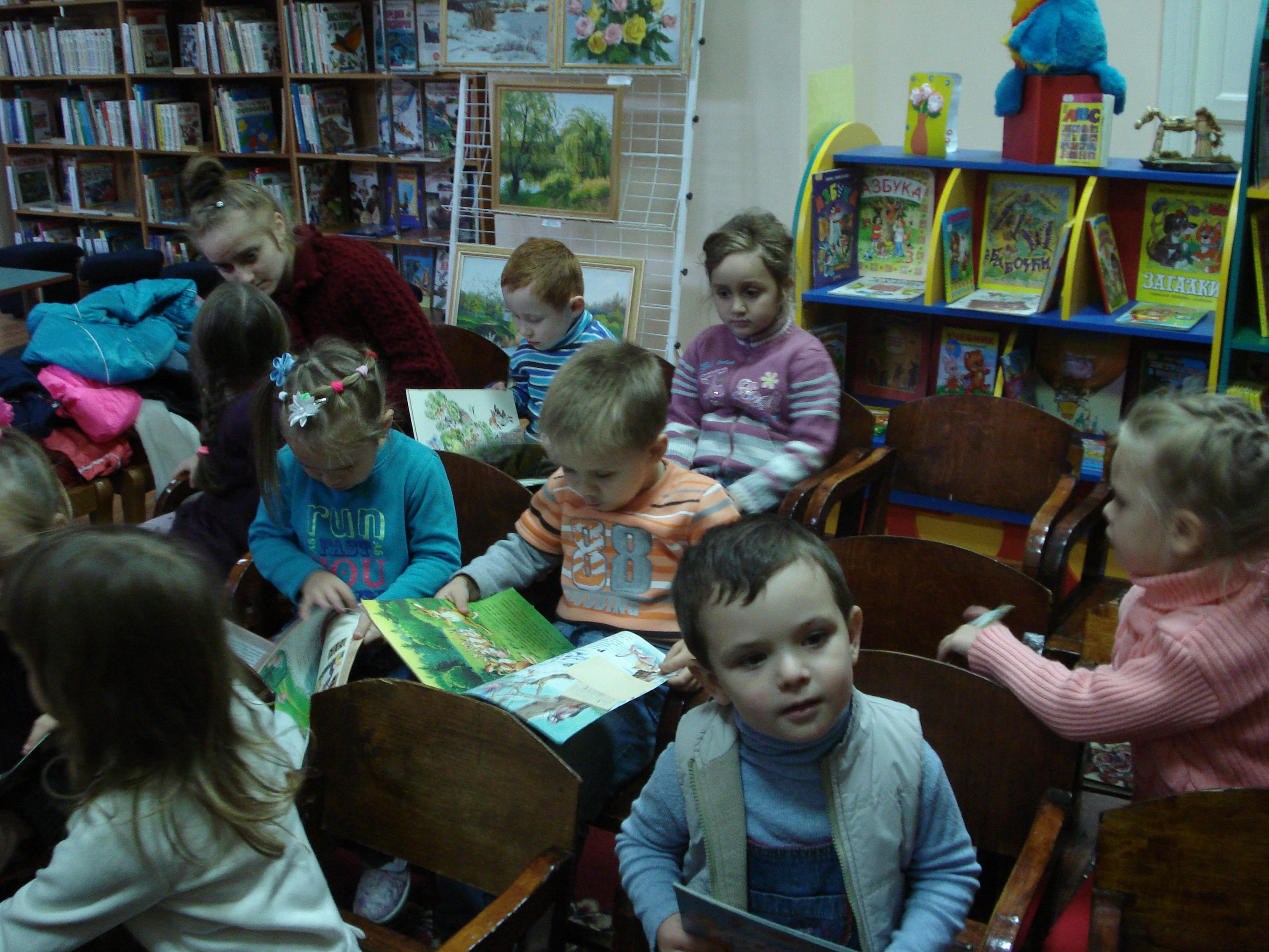донецкая республиканская библиотека для детей, занятия с детьми, отдел обслуживания дошкольников и учащихся 1-4 классов