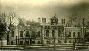 Здание Городского комитета ВКП (б)  в праздничном убранстве.
