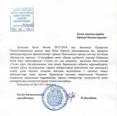 Памятники культуры.jpg