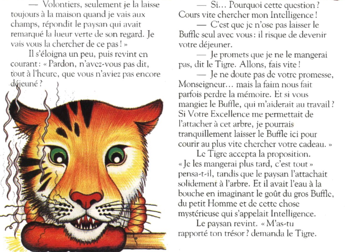 Монсеньор Тигр - Monseigneur le tigre. Слушаем сказку на французском языке