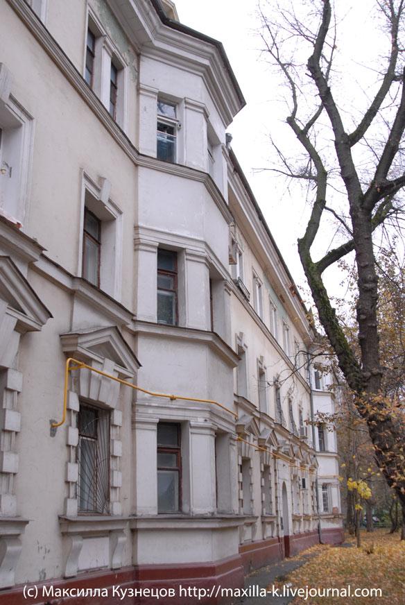 Дом 1947 года