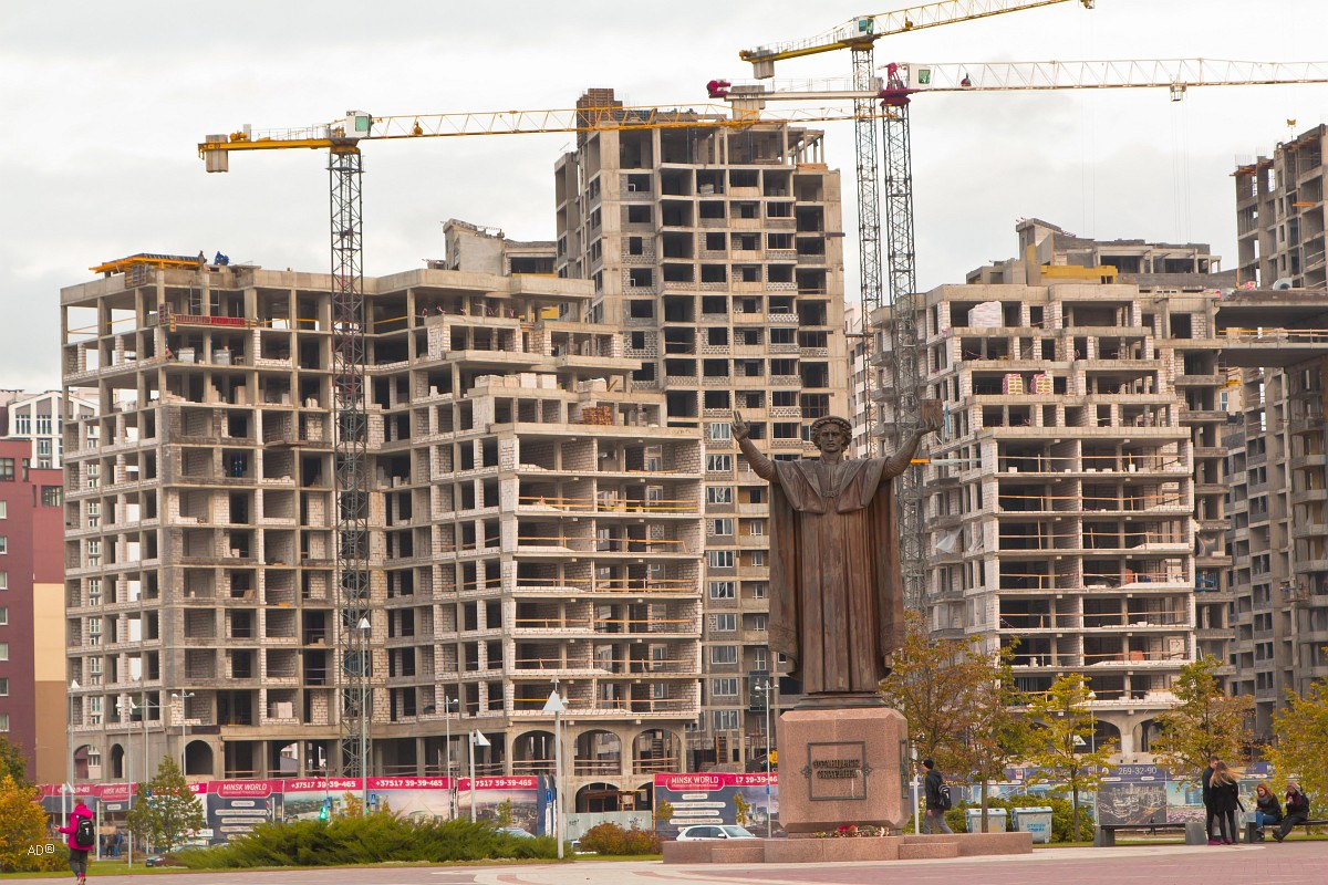 Минск - Национальная библиотека