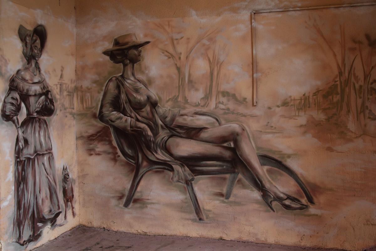 Минское граффити