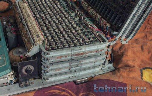 """Калькулятор """"Вега""""  0_14c90d_2730614_L"""