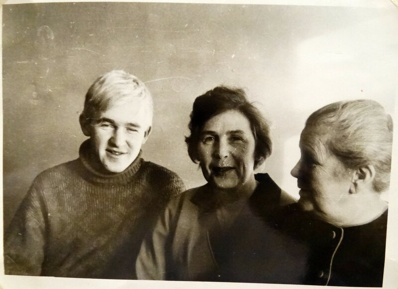 Я - 1953-1984