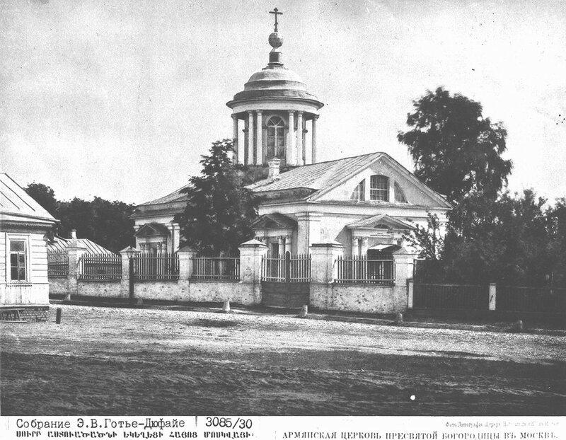 Армянские храмы Москвы