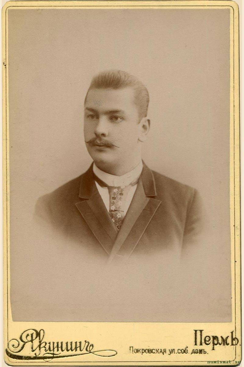 Михаил Грибушин (1871-1915 гг.) – седьмой ребенок в семье «кунгурского чайного короля» Михаила Ивановича Грибушина